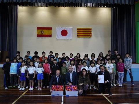 Escola Japonesa de Barcelona